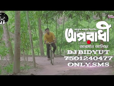 Aparadhi(bangla new song remix)Dj Bidyut remix