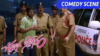 Thagubothu Ramesh Hilarious Comedy With Roller Raghu - Chinnadana Nee Kosam Movie Scenes