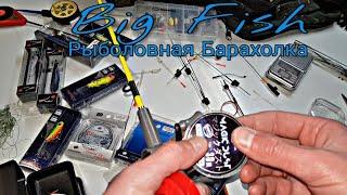 Подготовка снастей к зимней рыбалки! Preparing gear for winter fishing!