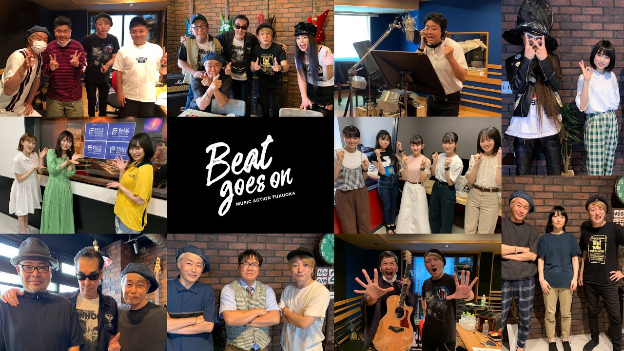 Beat goes onーー福岡のビートは止まらない!