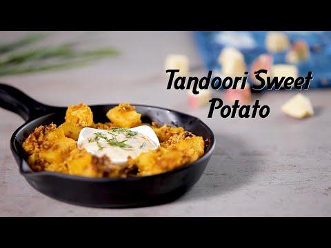 tandoori-sweet-potato-|-tandoori-shakarkandi-recipe-|-monsoon-recipes-by-kamini-patel