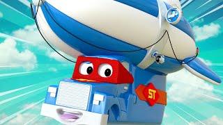 Грузовик дирижабль - Трансформер Карл в Автомобильный Город 🚚 ⍟ детский мультфильм