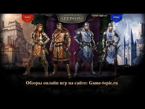 Онлайн игры шутеры