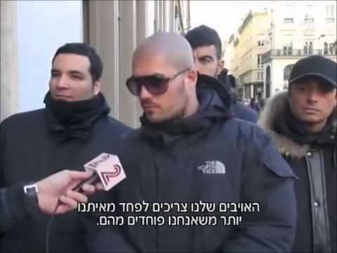 La Ligue de Défense Juive (LDJ) menace les Français, et se pavane sur la TV israélienne