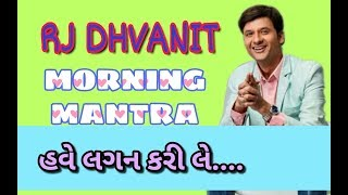 RJ DHVANIT || MORNING MANTRA || 04-10-2017