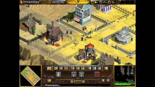 Street Wars: Constructor Underworld (Mob Rule) by Artvision. №1. 3/3. Ночные Клубы.