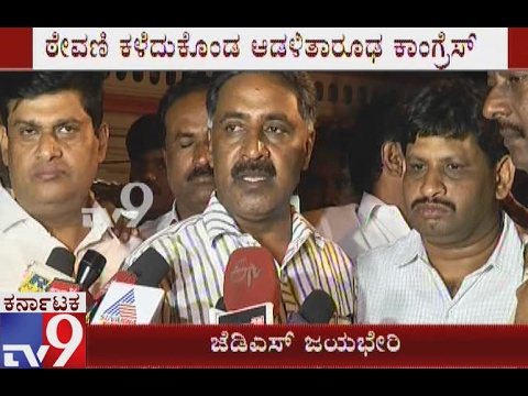 JDS Ramesh Babu  win by 2203 votes in MLC election