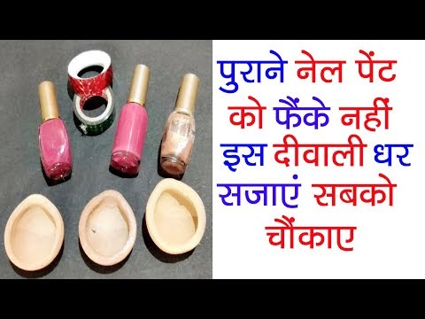 How to decorate Diya with Nail paint/DIY Diwali/Christmas decor ideas/Diya decor/best out of waste