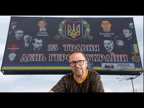 Шухевич защитник Краматорска