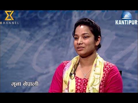 सुमनसँग - मुना नेपाली, द्न्दपीडित बालिका