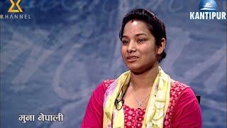 Suman Sanga 21 July - Muna Nepali