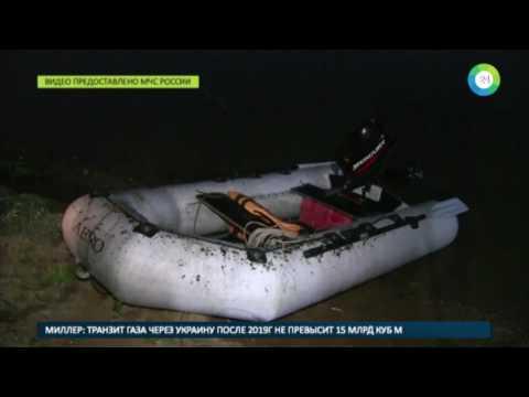 Погибшие под Челябинском люди плавали по своему личному водоему - МИР24