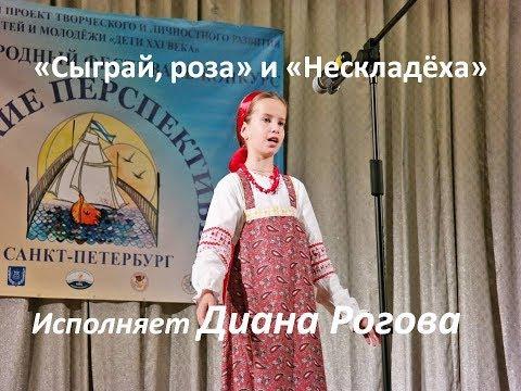 Русские частушки Ноты для голоса баяна аккордеона гармони