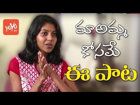 సృష్టికి రూపం అమ్మ సాంగ్| Srustiki Rupam Amma Song by Madhu Priya | Folk Songs | YOYO TV Channel