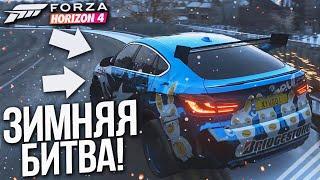 ЗИМНЯЯ БИТВА BMW X6M & RANGE ROVER SPORT SVR В ОНЛАЙНЕ! (FORZA HORIZON 4)