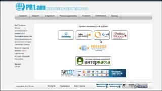 PR1 am    рекламная социальная сеть  ВидеоУрок 'Успех Заработка в Интернете'