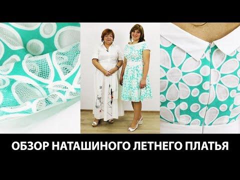 Говорить Украина  смотреть онлайн. Имя для Надежды