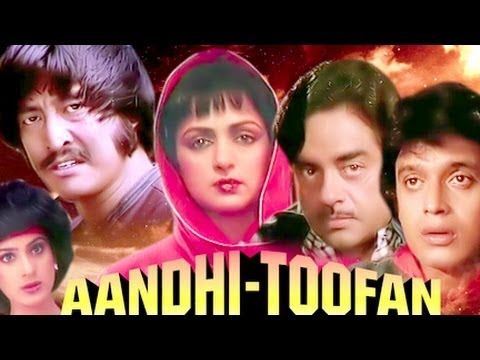 Aandhi is listed (or ranked) 1 on the list The Best Sanjeev Kumar Movies