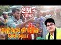 ঝালমুড়ি বিক্রি Jhalmuri seller যা শুনলে আপনি বেহুঁশ হবেন by Funbazz bangla