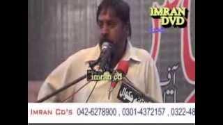 Zakir Liaquat Abbas Samandwana Chelum Allama Nasir Abbas Multan