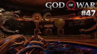 GOD OF WAR : #047 - Seine Tricks - Let's Play God of War Deutsch / German