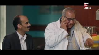 مسلسل هربانة منها - مشهد كوميدي لبيومي فؤاد ومصطفى خاطر thumbnail
