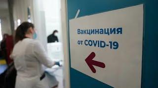 В России начали вводить обязательную вакцинацию. Что важно знать