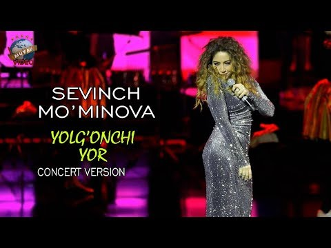 Sevinch Mo`minova - Yolg`onchi yor   Duk - Duk