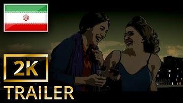 Teheran Tabu - Official Trailer 1 [2K] [UHD] (per) (Englisch/English)