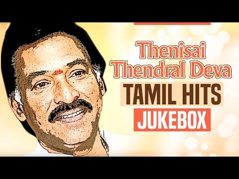 Thenisai Thendral Deva Tamil Hits || Jukebox || Deva || Tamil