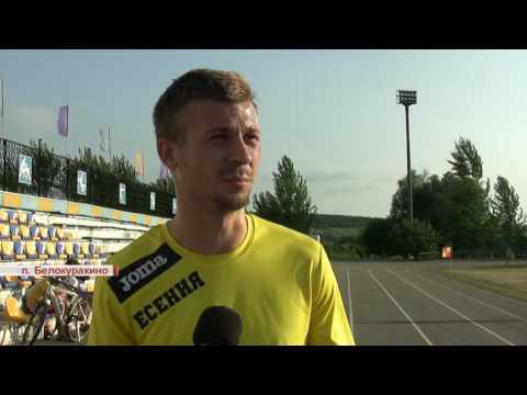 На Луганщине продолжается чемпионат области по футболу