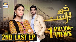 KhudParast Episode 26 | 16th March 2019 | - ARY Digital Drama