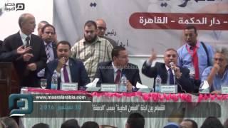 مصر العربية | انقسام بين لجنة