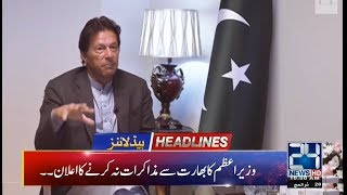 News Headlines  1000am  22 Aug 2019  24 News Hd