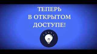 infoGrafio.ru - Бизнес-тренинги по закрытию сделок с крупнейшими компаниями.