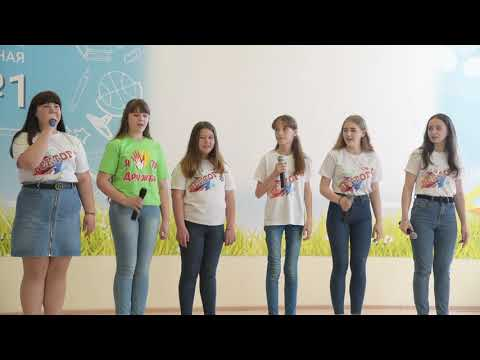 КВН, 16.05.2019, г. Камешково