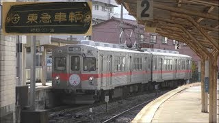 北陸鉄道7000系電車(野町駅~新西金沢駅)