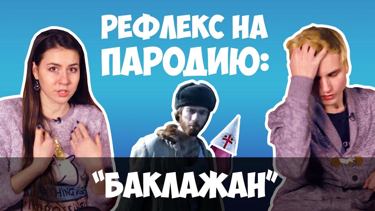 parodii-na-maydan