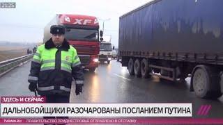 СРОЧНО! - дальнобойщики блокировали МКАД