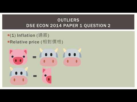 DSE Econ 2014 Paper 1 Q2 - Barter economy (以物易物的經濟)