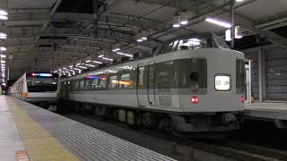 特急あずさ返却回送 JR189系あさま色/JR 189 Series Asama color is forwarded to Matsumoto/2018.01.02