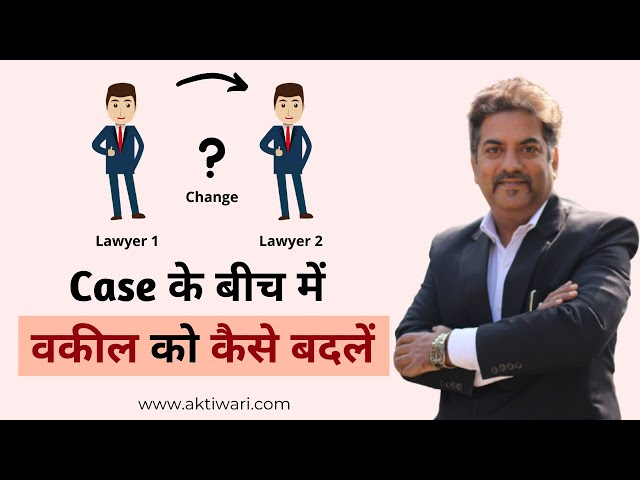 How to change a lawyer in the middle of an ongoing case in India