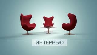 Интервью с Соловьёвым Романом Борисовичем, учителем биологии