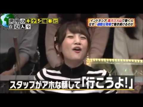 Japan Tv Show In Ijen Mountain (Banyuwangi, East Java, Indonesia)