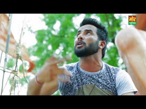 Latest Bhole Dj Song || Baba Damru Wala || MCK || Shree Dhull || Mor Music