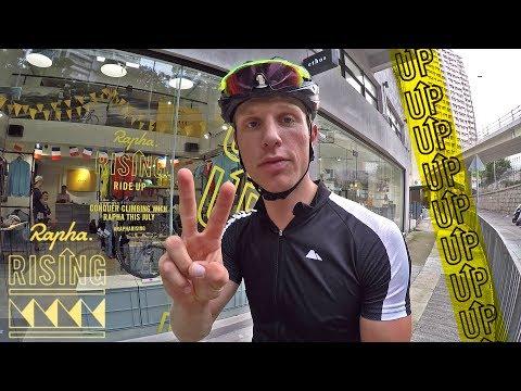 RCC HongKong visit on 20 Hour Layover! - #cycling Hong Kong