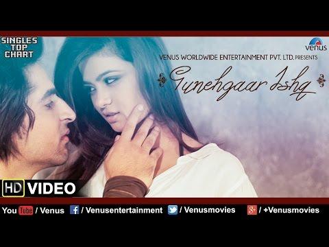Gunehgaar Ishq : Full HD Video Song   Feat : Sharmin Kazi & Sayed Rahi Umair