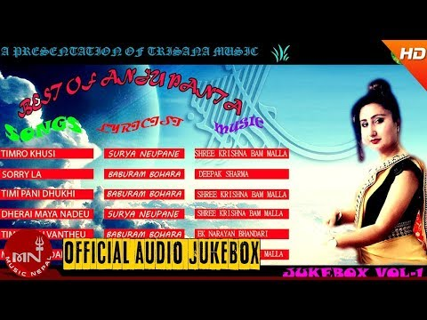 Best Of Anju Panta Songs Collection | Jukebox Vol - 1 | Trisana Music HD