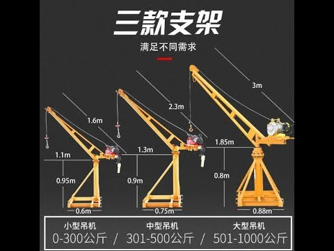 Home Use Lifting Equipment TYPE B