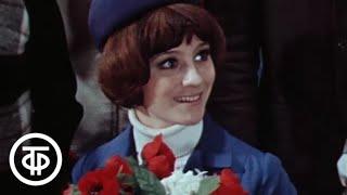 "Бушует ""Маргарита"" (1970)"
